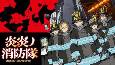 Photo of Fire Force شعلة الجيل الجديد